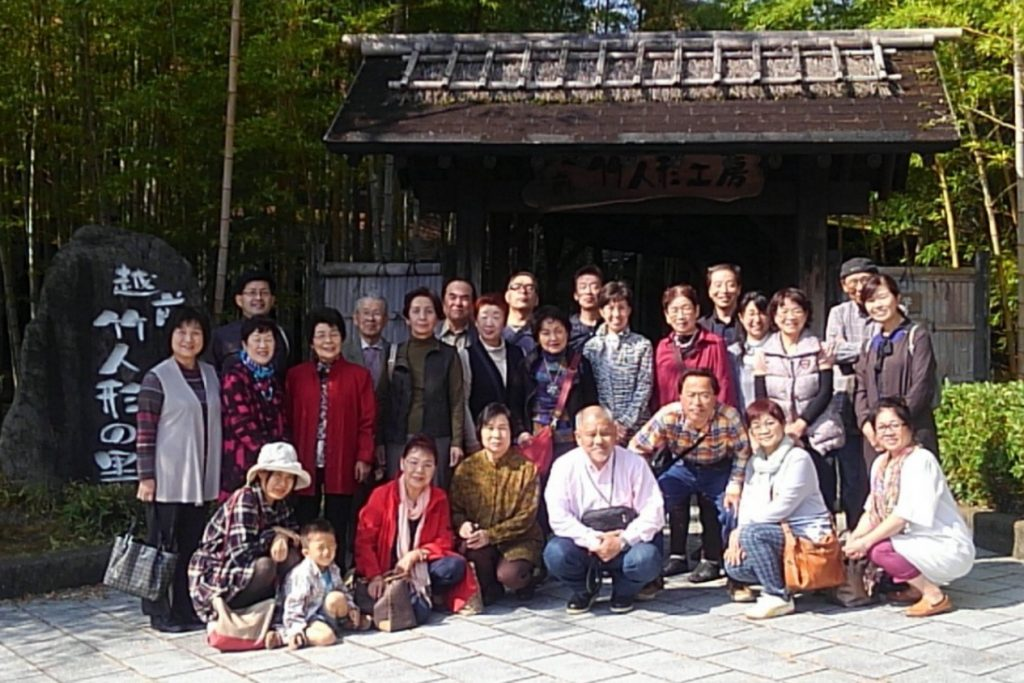 守山支部組織部・日帰りバス旅行 永平寺・竹人形の里 2015-1