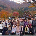 守山支部組織部・日帰りバス旅行 白川郷・合掌造り集落 2016-1