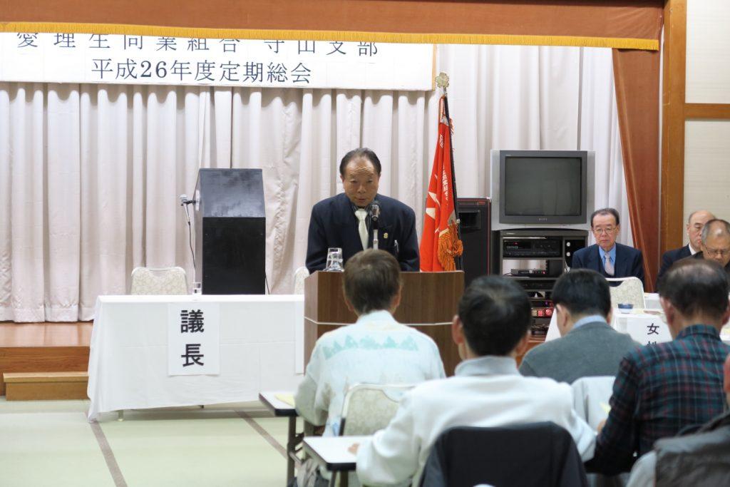 平成26年度 愛知県理容生活衛生同業組合 守山支部 定期総会5