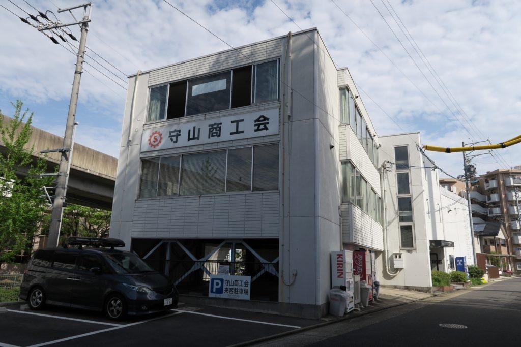 平成27年度 愛知県理容生活衛生同業組合 守山支部 定例総会1