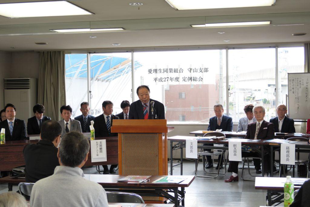 平成27年度 愛知県理容生活衛生同業組合 守山支部 定例総会3