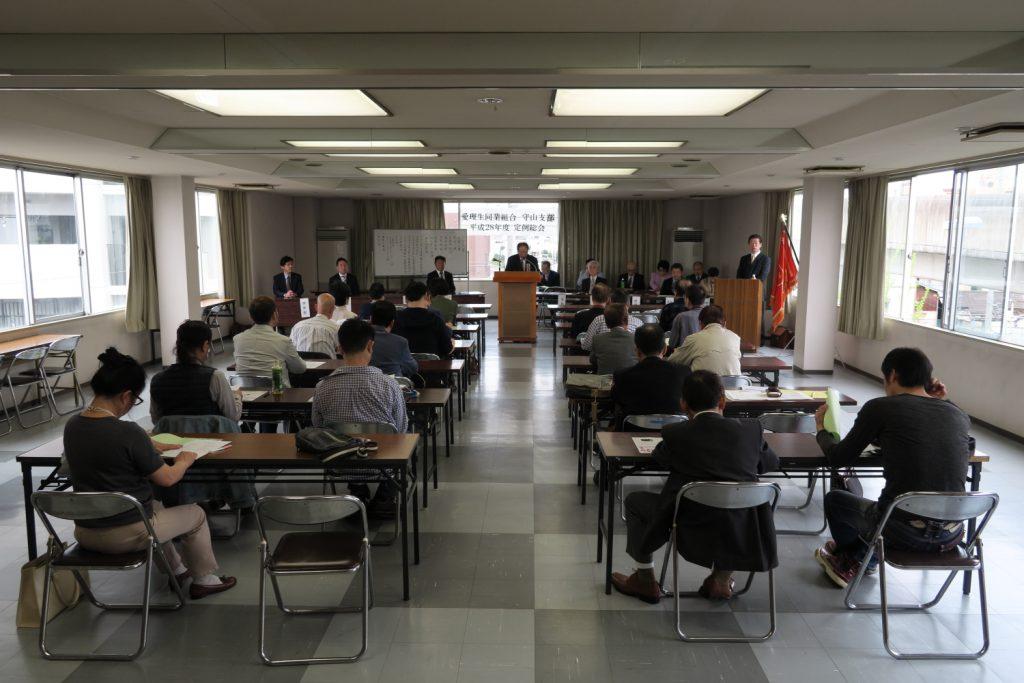平成28年度 愛知県理容生活衛生同業組合 守山支部 定例総会2