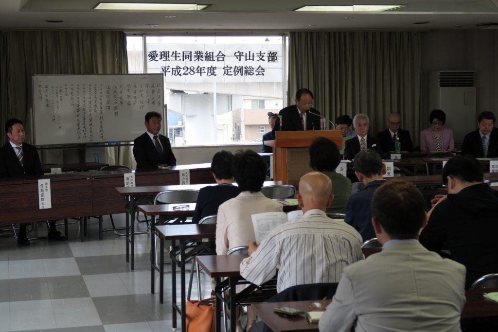 平成28年度 愛知県理容生活衛生同業組合 守山支部 定例総会3