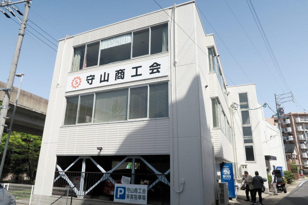 平成29年度 愛知県理容生活衛生同業組合 守山支部 定例総会1