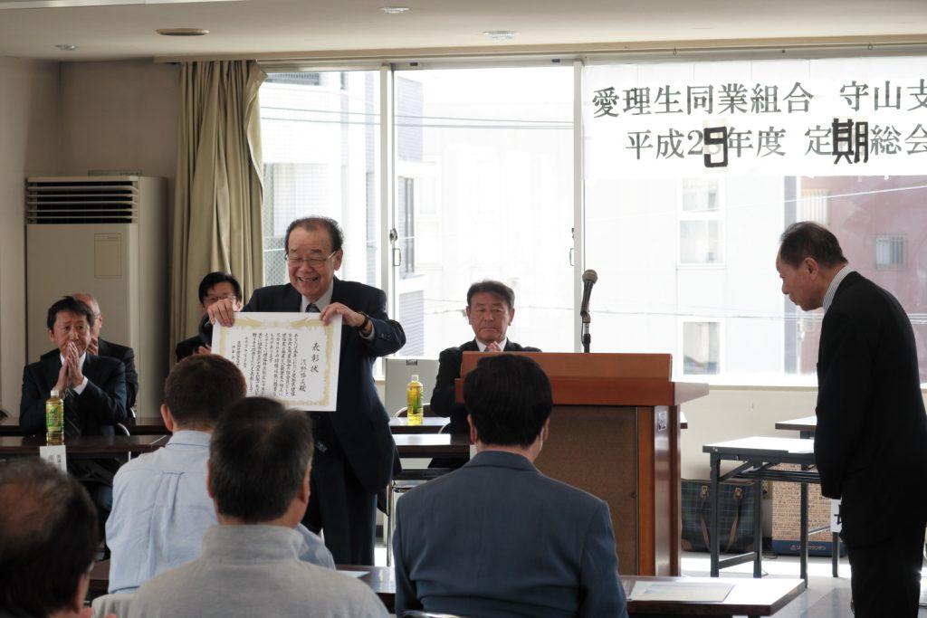 平成29年度 愛知県理容生活衛生同業組合 守山支部 定期総会4