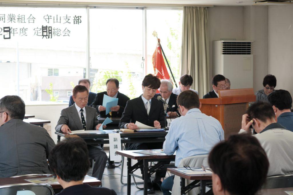 平成29年度 愛知県理容生活衛生同業組合 守山支部 定期総会5